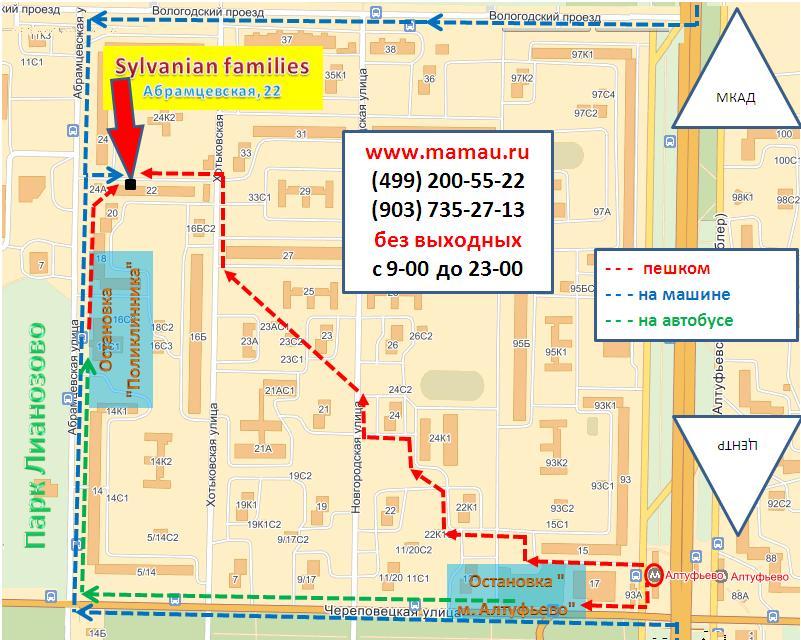 ...18.00, будни). нажмите на картинку для увеличения или печати). самовывоз с 9 до 22.00, будни) (самовывоз с 7 до...